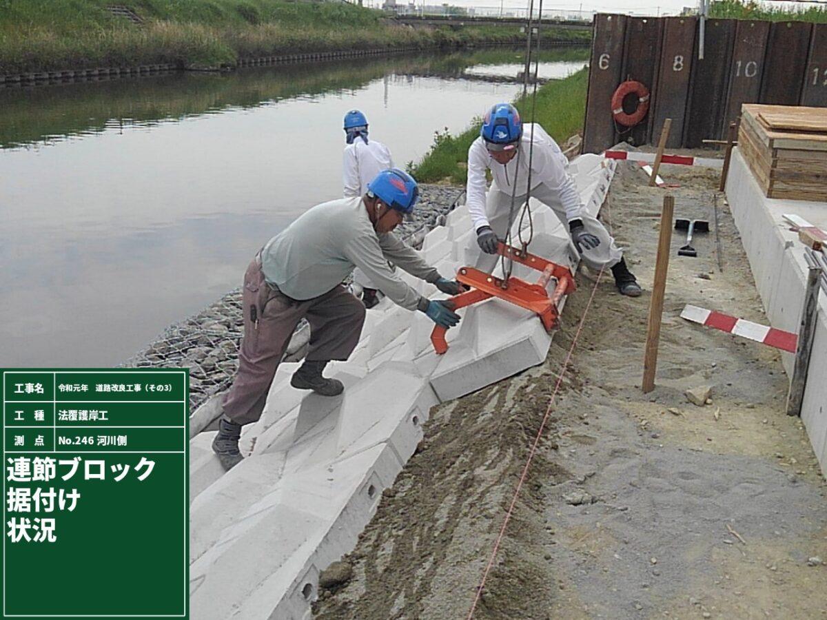 海部建設株式会社の道路工事(道路改良工事(その3))